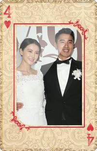 高圆圆赵又廷结婚